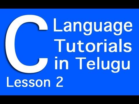 C Language Tutorials in Telugu – Lesson 2 | Video