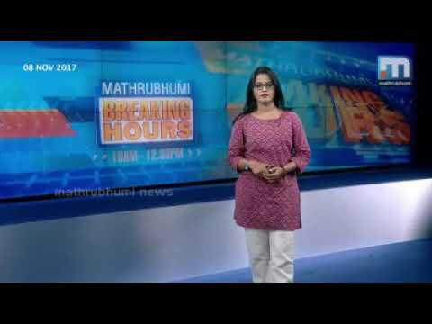 Ethical hacking as a career option MALAYALAM | Video