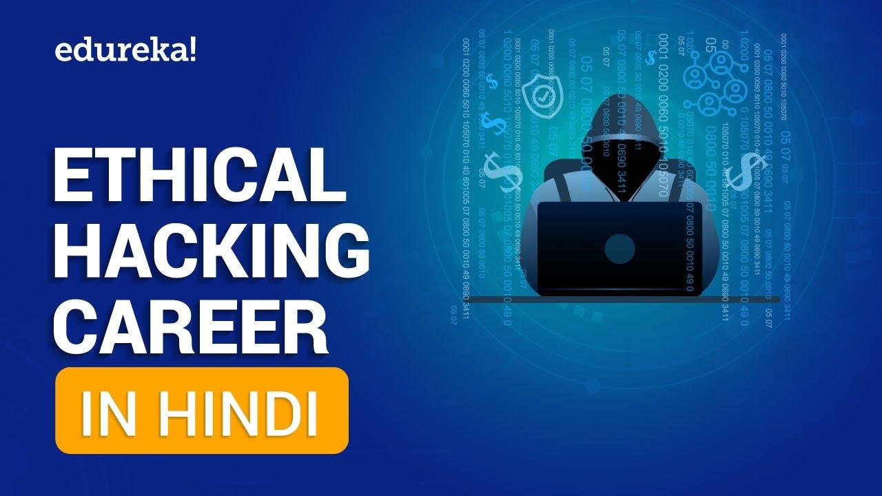 Ethical Hacking Career 👨🏽🎓 in Hindi | How to Become an Ethical Hacker [Hindi] | Edureka Hindi | Video