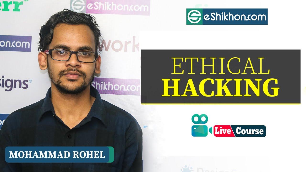 Ethical Hacking Online Live Course 2020   ইথিক্যাল হ্যাকিং অনলাইন লাইভ কোর্স ২০২০   Video