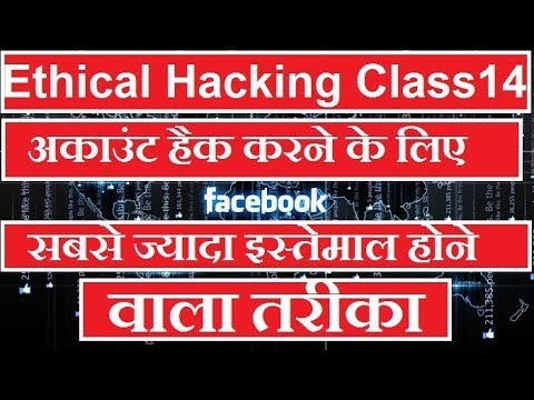 Ethical Hacking Tutorials in Hindi Class-14   What is Phishing Explained   Video
