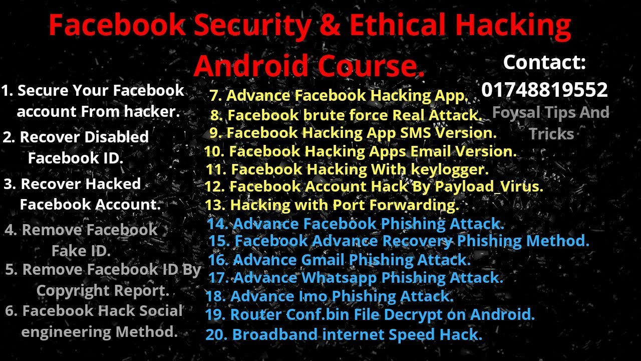 Facebook Sequrity And Ethical Hacking Course – আমাদের নতুন কোর্স 2020 | Video
