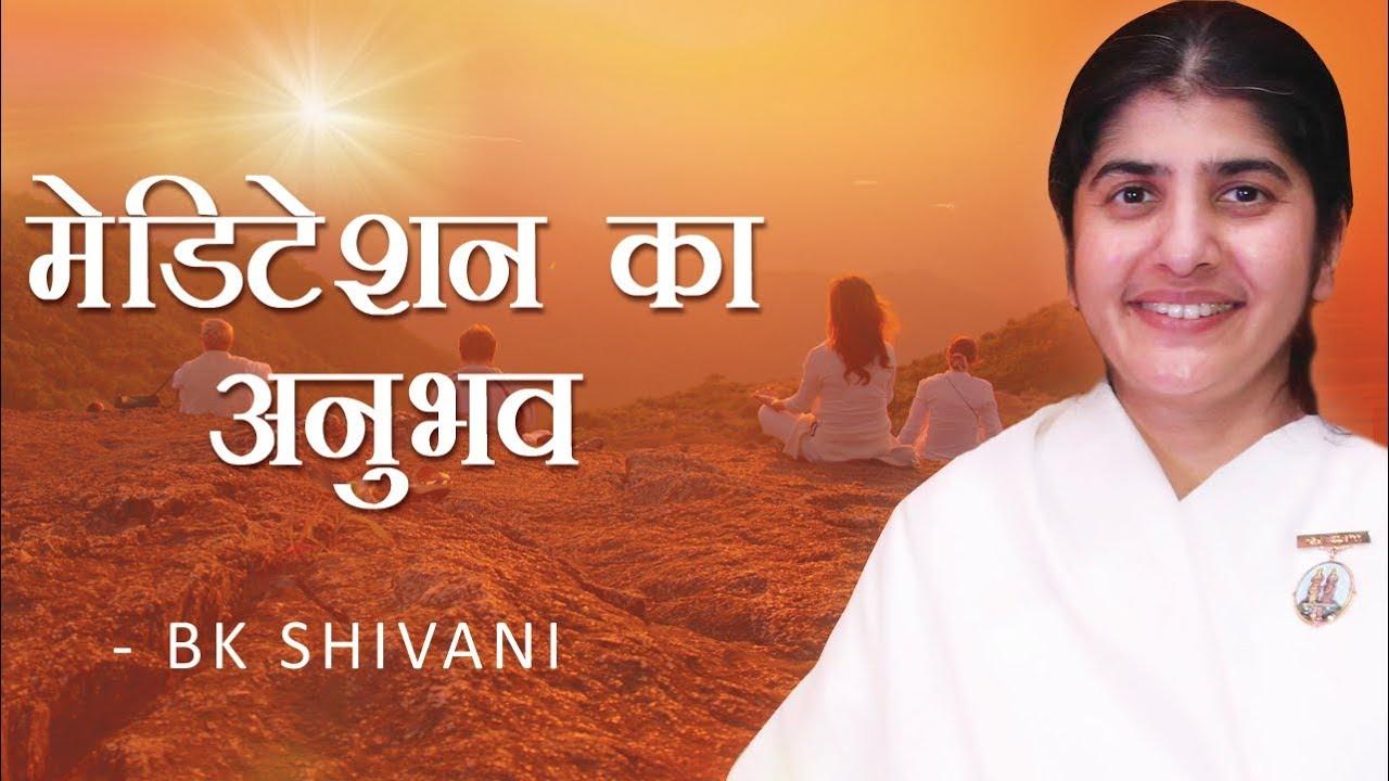 Guided MEDITATION Experience (Hindi): BK Shivani | Video