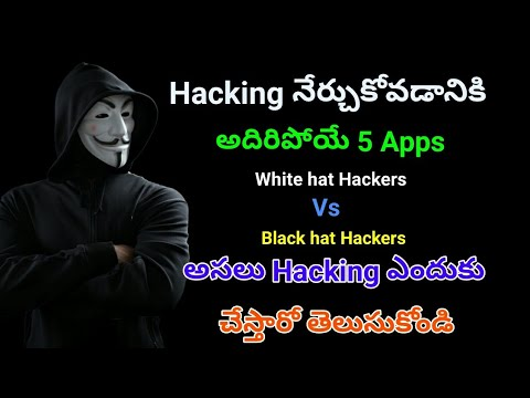 How to Learn Ethical Hacking Course Telugu Top 5 Apps on Android mobile hacking tutorials | Video