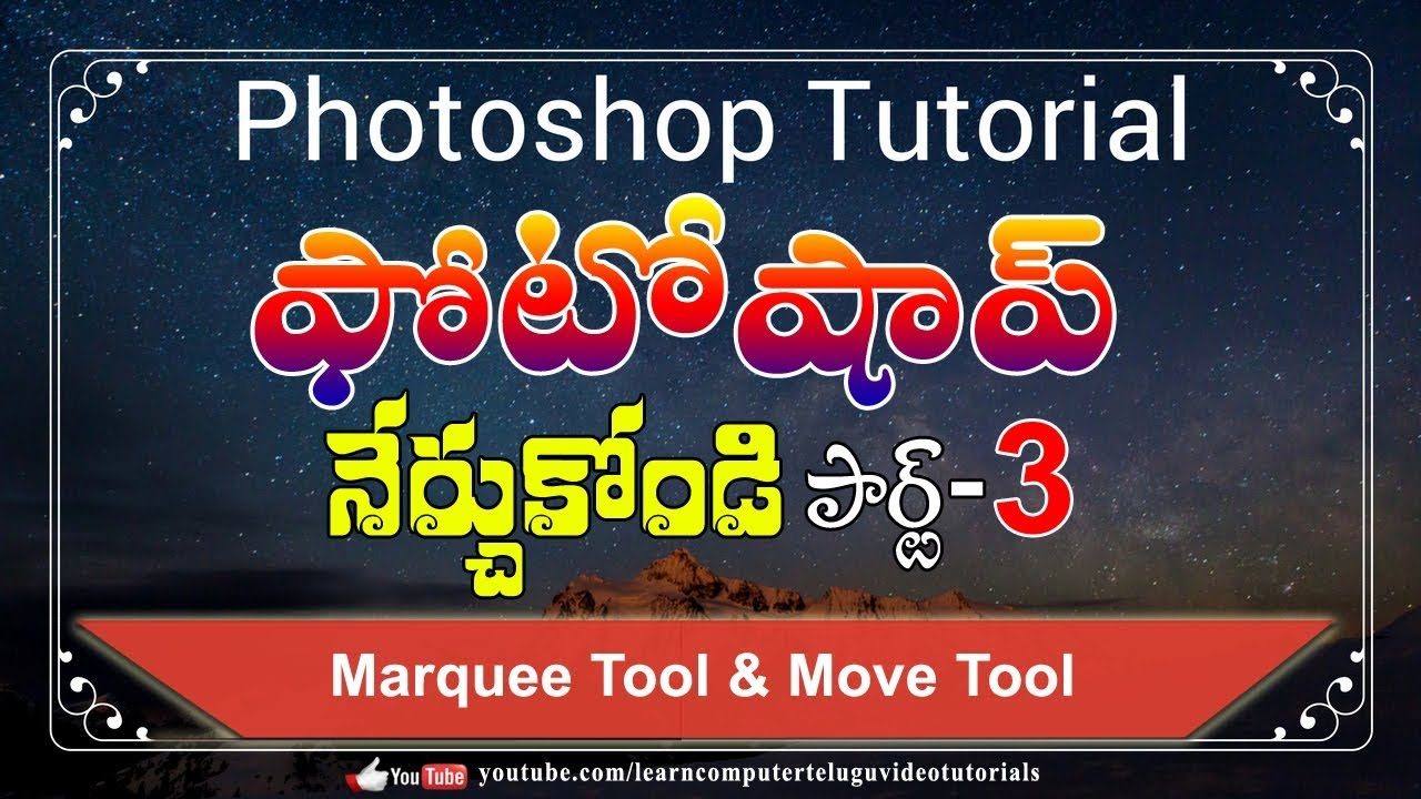 Learn Photoshop #3 || Selection Tools || Adobe Photoshop Tutorials In Telugu | Video