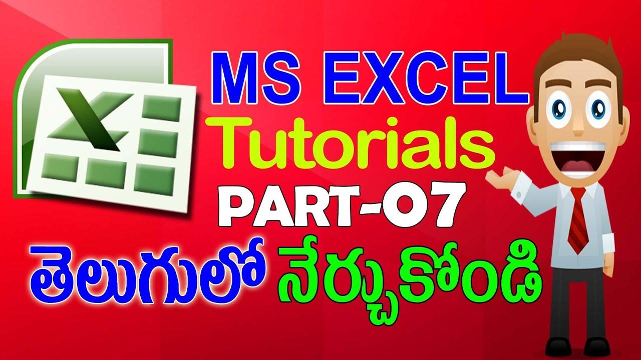 Ms Excel 2007 Tutorials in Telugu Part – 07 తెలుగులో    Excel Functions in Telugu    LEARN COMPUTER   Video