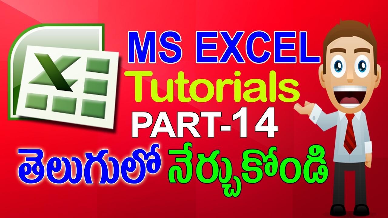 Ms Excel 2007 Tutorials in Telugu Part -14 తెలుగులో    3 Imp Concepts    LEARN COMPUTER   Video