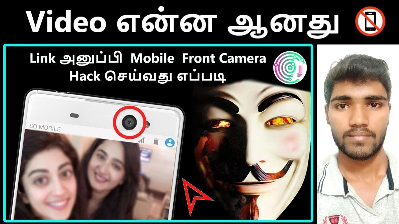 What Happened That Video | Ethical Hacking in Tamil | J Techcode | Video