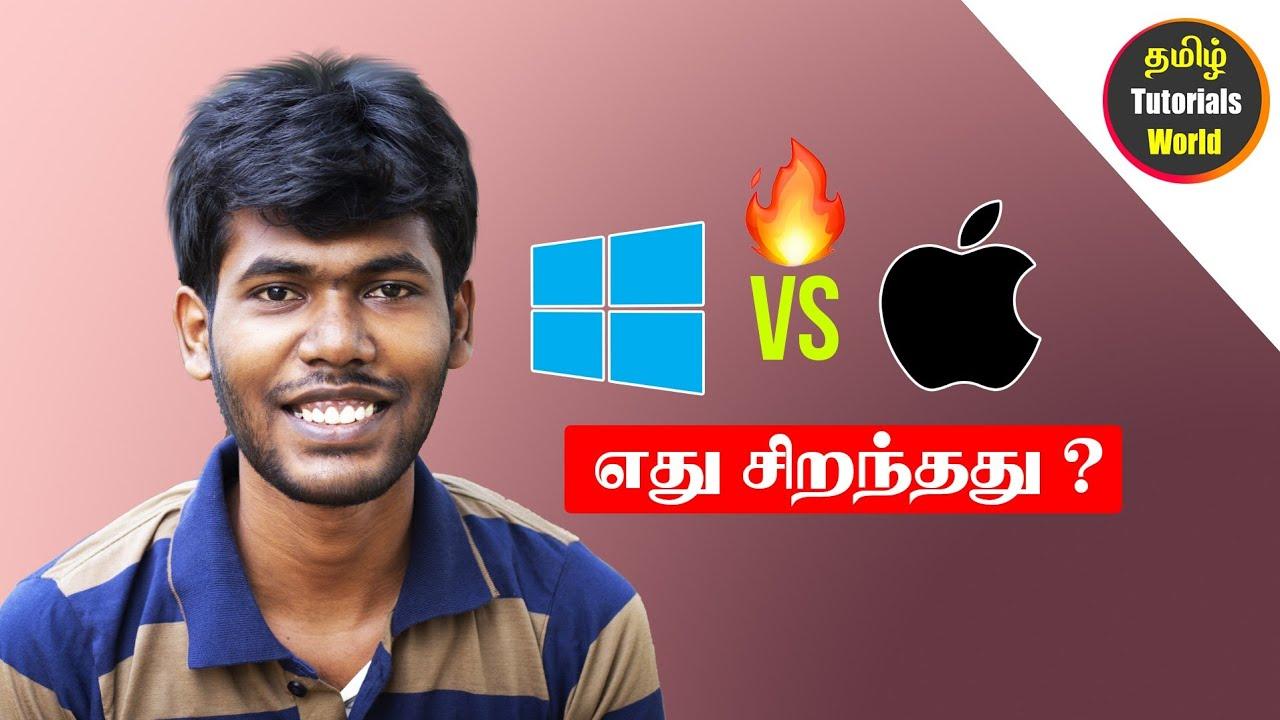 🔥Windows VS Mac Tamil Tutorials World_HD   Video